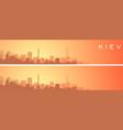 kiev beautiful skyline scenery banner vector image vector image