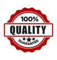 quality guarantee warranty seal best choice vector image vector image