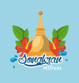songkran festival card vector image vector image