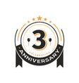 birthday vintage logo template 3 rd anniversary vector image vector image