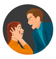 domestic violence between married couple that has vector image vector image
