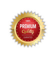 premium quality sticker golden medal icon vector image vector image