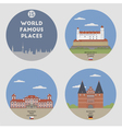 world famous place vector image vector image