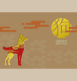 chinese new year 2018 gold paper cut dog card vector image vector image