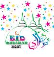 eid al fitr event background 27 vector image vector image