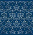 seamless pattern with repeating objects vector image vector image