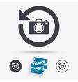 Front photo camera sign icon Change symbol vector image vector image