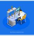 gmo bio engineering isometric composition vector image vector image