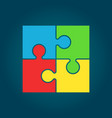 puzzle icon flat vector image vector image