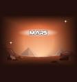 pyramids on mars vector image