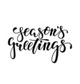 season s greetings hand drawn creative vector image vector image