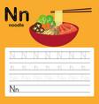 alphabet n worksheet learning english vocabulary vector image vector image