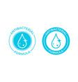 antibacterial formula icon antibacterial soap or vector image vector image