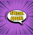 comic sale bright concept vector image vector image