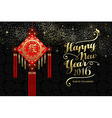 Happy china new year monkey traditional decoration vector image vector image