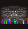 inscription back to school vector image