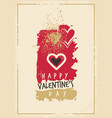 valentines day greeting card template vector image