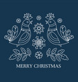 ethno christmas new year decorative folk vector image vector image