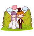 girl and boy couple with clouds and heart vector image vector image