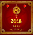 happy chinese new year 2018 card with hanging red vector image