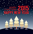 2015 New Year Card Vintage Style vector image vector image