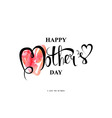 Happy Mothers Day Typographical Design Card vector image vector image