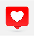 like heart icon or notification icon vector image