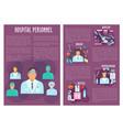 medical personnel doctor nurse brochure design vector image vector image