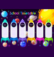 school timetable or education schedule template vector image vector image