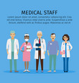 team of doctors standing together vector image vector image