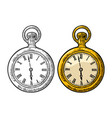 antique pocket watch vintage engraved on vector image vector image