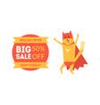 big sale special offer 50 percent off banner vector image