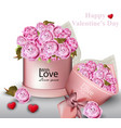 happy valentine card with peony flowers gift box vector image vector image