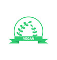 vegetarian logo green food symbol label vector image vector image