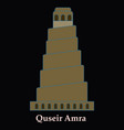 qasr amra in jordan flat cartoon style historic vector image vector image