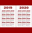 calendar 2019 2020 vector image