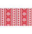 christmas scandinavian seamless pattern vector image vector image
