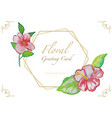 floral watercolor greeting card vector image