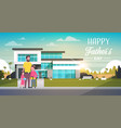 happy father day family holiday daughter and son vector image vector image