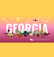 georgia tourism horizontal composition vector image vector image