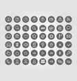 icon set vector image vector image