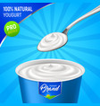 realistic yoghurt advertising background vector image vector image