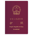 chinese passport vector image