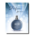 perfume for woman luxury odor promo banner vector image vector image