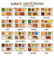 school lunch boxes icons vector image vector image