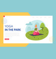 yoga in park landing page template outdoor workout vector image vector image