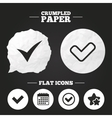 Check signs Checkbox confirm icons vector image vector image