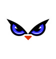eye owl bird logo icon vector image vector image