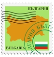 mail to-from Bulgaria vector image vector image