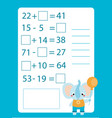 mathematics worksheet educational game for vector image vector image